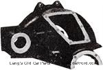 Model T USED, Transmission cover for cars with starter. - 3376CU
